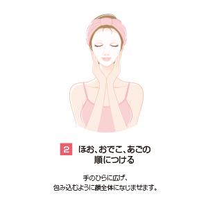 花想容essence2