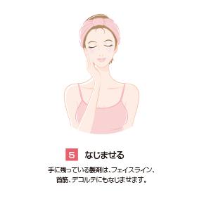 花想容essence5