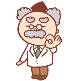 いかにも博士